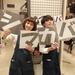 12/3(日)シマカバVol.4 開催!!!!!