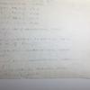 2次曲線の焦点、準線などの求値 演習5