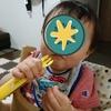 【1歳2か月】ご飯を食べない!考えられる原因と対処法は?