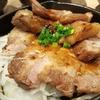 【チムニー株主優待】炭火やきとりさくらのイベリコステーキ定食は絶品