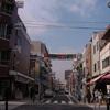美しき地名 第57弾-1-1 「天王町(横浜市・保土ヶ谷区)」