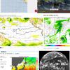 【台風情報】ハリケーン(TARA)が熱帯低気圧となって世界中から台風クラスが1つもなくなる!ただヨーロッパ中期予報センターでは月末にかけて台風のたまごを表現!台風26号となって日本への接近はある!?
