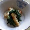 19冊目『行正り香のお酢料理』より5回めは春菊と油揚げの酢の物など