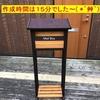 『入居者希望の木製ポスト設置(#^^#)』DIYで簡単に作れます(=゚ω゚)ノ
