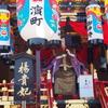 おかえり祭り(前編)