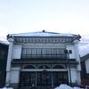 函館の洋館カフェ TACHIKAWA CAFE