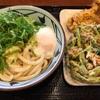 【うどん】丸亀製麺でもとうとうPayPay導入!
