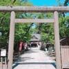 眞田神社(さなだじんじゃ)【長野県上田市】