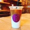 【電源Wi-Fiカフェ】大阪・福島にある「芥川珈琲」がレトロな雰囲気でおすすめ!