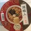 麺職人 鶏ガラ醤油食べてみた!