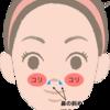 顔のハイフ(HIFU)は痛い?  ダブロ シーラインの効果と体験談②