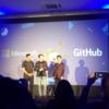 GitHub Japan Constellation Tokyo 2018 〜Day 1 Community〜 #GitHubSatelliteTokyo