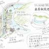 本庄貯水池(広島県呉)