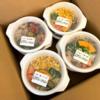 ベジ活スープ食の注文手順は5分で完了!【実際の申込画面あり】