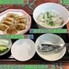 🚩外食日記(515)  宮崎ランチ  🆕 「手づくりギョーザ八味屋(はちみや)」より、【焼きギョーザ(単品8個)】【水ギョーザ(単品8個)】‼️