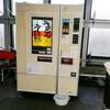 ポートタワーセリオンに行って自販機うどん・そばを食べてきました!