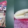 8月前半に食べた菓子パン