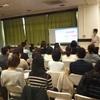 4/21(日)『ニヨ活フェス!八尾』プログラム①