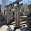 ココロを元気にする方法 「近くの神社をパワースポットに!!」Chapter1-⑤