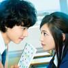 映画『一週間フレンズ』友情から恋愛に変わったタイトル無視のつまらない青春映画!評価&感想【No.223】
