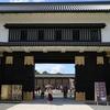 大政奉還150周年「二条城とアジア回廊 現代美術展」