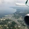 春秋航空日本IJ651(成田→関空)B737-800 関空に久しぶりの北側からの着陸