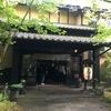 Locoメンバーは、やっぱり旅行が大好き!ゴールデンウィークは、北海道から九州までReluxを使って、旅行を満喫してきました!