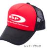 【O.S.P】ポリエステル素材でソフトな肌触りのキャップ「O.S.Pロゴメッシュキャップ」に新色追加!