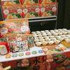 【RSP60】味の素冷凍食品「もちもち厚皮水餃子」