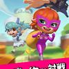【エムスポトレジャー】最新情報で攻略して遊びまくろう!【iOS・Android・リリース・攻略・リセマラ】新作スマホゲームが配信開始!