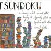 国際語としての「積読=Tsundoku」