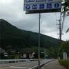 <川根温泉>大井川鉄道のSLとジェームス号を見てきました。