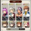 暁の軌跡 part6   リーヴ、エリィ 個人的評価!