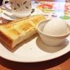 デニーズのモーニングコーヒーはトーストとゆで卵がついて235円!Wi-Fiもある!【明るい快食推進協会(仮称)】