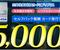 9/20-9/26限定!年会費永年無料の三井住友VISAエブリプラスで15000円!13500マイルにすることも