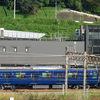 相鉄21000系直通線へ(東急あて甲種回送)
