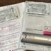 税務署や東京都から大量の税務書類が送られてきた!