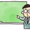 授業準備が終わらない!教員の悩みとどう向き合う?〜「1学期分は終わらせておく」の真意〜