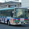 #2003 日産ディーゼル・スペースランナー(伊豆箱根バス・三島営業所) KK-RM252GAN