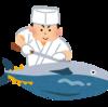 天然の魚と養殖の魚。違いは?