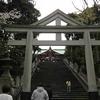 出世・仕事運、縁結びのご利益「日枝神社」の祝福