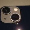 【iPhone 13 mini】iPhone13は動画専用撮影カメラと言っても過言ではないかも。驚きの「シネマティック」機能