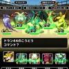 level.760【ウェイト140・赤い霧】第35回闘技場チャレンジカップ2日目