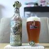 Rügener Insel-Brauerei 「Übersee Hopfen IPA」