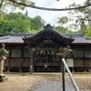 高山千義神社(岡山県井原市門田町1450)