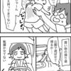 【漫画】育児七不思議(?)