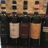 【連載】シニアソムリエのワイン産地訪問記#1イタリア・モンタルチーノ編『テヌータ・ボンテンポ』