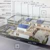 藤が岡保育園建て替えに伴う再整備事業