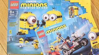 【LEGO】ミニオン「75551:ミニオンと秘密基地」と「75549:ミニオンのバイクチェイス」を購入!