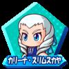 【攻略】カリーナの彼女イベント攻略情報 - パワプロ2020【サクセス】